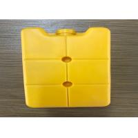 Buy cheap Cold Chain Packaging Phase Change Material Environmental - Friendly product