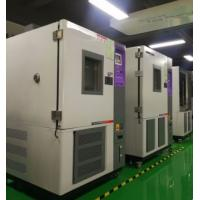 Buy cheap Simulated Environmental Test Machine Fast Change Rate Temperature Humidity Climate Test Chamber product