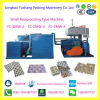 Quality Reciprocating Type Pulp Molding Machine Small Model Egg Tray Machine for sale
