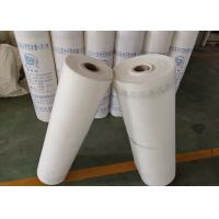 Buy cheap Convenient Interior Basement Waterproofing Membrane Long Service Life product