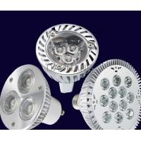 China Long Life Compact Led Spot Lights on sale
