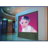 Buy cheap 3 in 1 Commercial Indoor LED Screens P7.62 , Front RGB LED Display product