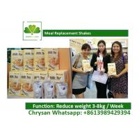 Buy cheap Lose Weight Natural Meal Replacement Shakes Milk Tea Coffee Flavored Drinks product