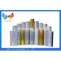Buy cheap Metallized Paper Holographic Lamination Film For Bag Laminating Package product