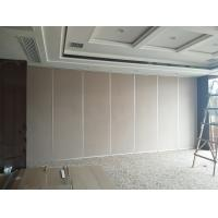 Buy cheap Sliding Aluminium Track Partition Removable Walls / 4m Height Sound Proof Room Dividers product
