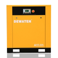 Buy cheap Low price economical screw air compressor by direct supply in china manufacturer 15kw 20hp product