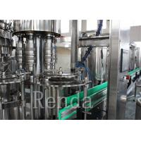 Buy cheap CO2 Drinks Water Carbonated Drink  Filling Machine With Washing / Filling / Capping product