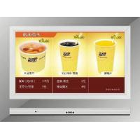 "Buy cheap 21.6"" Wall-Mounted Network LCD Ad Player product"