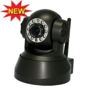 Buy cheap Câmera APM-J011 do IP product