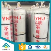 Buy cheap Acetylene Gas Price product