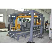 Buy cheap Height Moveable Polypropylene Strapping Machine With Electrical And Electronic Controls product