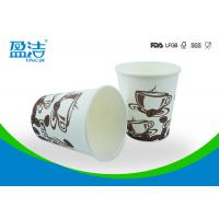 China Biodegradable Design Single Wall Paper Cups PE Coated With Outer Wall Printed wholesale