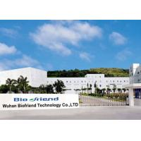 Wuhan Biofriend Technology Co.,Ltd