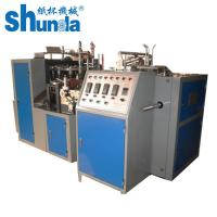 Buy cheap Horizontal Ice Cream Cup Making Machine 60HZ For Hot / Cold Drink product