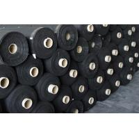 Buy cheap weed barrier lowes Black Weed Control Fabric Woven Geotextile product