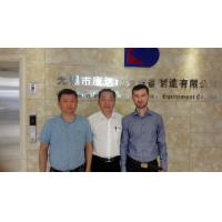 Wuxi Kang Da Printing & Dyeing Equipment Co.,LTD