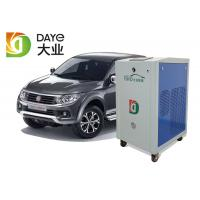 Buy cheap Weight 110KG Browns Gas Generator , Engine Decarbonising Machine Working from wholesalers