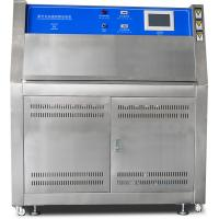 China UV Light Accelerated Aging Chamber Accelerated Weathering Laboratory wholesale