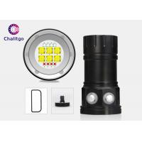 Buy cheap Waterproof High Brightness LED Flashlight 300W Max 18000LM White Four 18650 Battery product