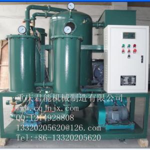 Buy cheap Épurateur fiable d'huile lubrifiante de vide de RZL et purification de rebut d'huile de graissage product