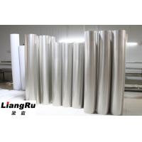 Buy cheap Textile Fabric Printing Rotary Nickel Screen Accurate Screen Mesh 125V product