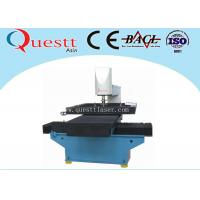 Buy cheap 1064μM Aluminum Laser Cutting Machine YAG 1.2x1.2m 300W 3m/Min For Electrical Parts from wholesalers