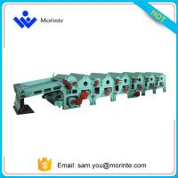 Buy cheap Auto feeding type cotton waste cleaning machine product
