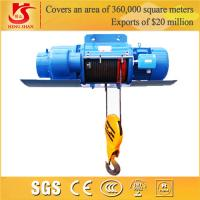 Buy cheap Crane hometown remote control double speed cheap small electric hoist product