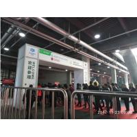 Buy cheap The Annualy Localized Fruits Expo in China with Local Exporters and Foreign from wholesalers