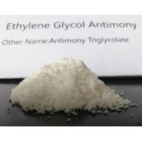 Buy cheap Ethylene Glycol Antimony factroy with ISO14001 , EGA For Condensation Polymerization product