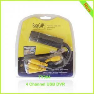 Buy cheap 4 capture visuelle Easycap004 d'USB DVR USB de la Manche product