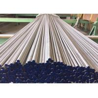China C2000 UNS N06200 Hastelloy Pipe Seamless Welded Cold Hot Rolled Pipe Tube on sale