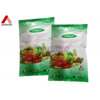 Buy cheap MF C9H7N3S Agricultural Fungicide Selective Inhalation Protection Tricyclazole 75% WDG product