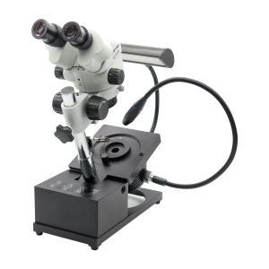 Buy cheap High quality Optical lens Jewelry Appraisal Machine Laboratory Digital Multi-function Gem Microscope product
