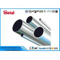 China Ti - 6al - 4V Bending Titanium Tubing , Low Density Heat Exchanger Piping on sale