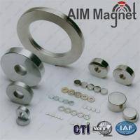 Buy cheap Top quality strong neodymium magnet for wind turbines product