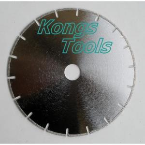 Buy cheap Saw Blade: Circular Saw Diamond Blade product