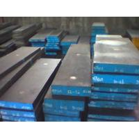 Buy cheap Plastic Mould Steel 738 product