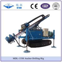 Buy cheap Great Torque Portable engineering anchoring Drilling Rigs(geothermal hole and from wholesalers