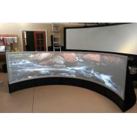 Buy cheap Fixed Curved Projection Screen,circular projection screen Round 3D For For Museum / Exhibitions product