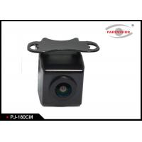 Buy cheap 180 Degree Digital Car Rear View Camera With Multiple View Modes Available product
