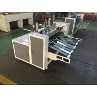 Buy cheap Automatic Corrugated Partition Machine Easy Operate For Making Clapboard product