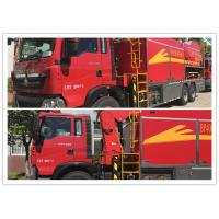 Buy cheap Wireless Control Water Supply Fire Brigade Truck / Fire Fighting Vehicles 294kw Max Power product