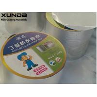 China Aluminium Foil Band Tape Designed For Roofing, Waterproofing, Patching And Repair on sale