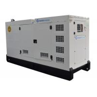 Buy cheap Silent Type 100kva Electric Generating Set By FPT Iveco Genset With ATS product