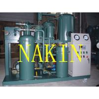 Buy cheap Industrial Lube Oil Purification System / Waste Diesel Oil Dehydration Machine product