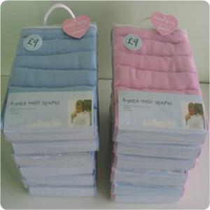 Buy cheap 100% couche-culotte lavable de bébé de coton, couche-culotte imprimée de gaze product