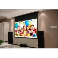 Buy cheap Motorised Projection Screens / electronic projection screen Motor product