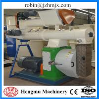 animal feed pellet machine