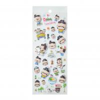 Buy cheap China Cute Terracotta Army 5MM Thick Puffy Stickers 5MM Embossed Stickers Classical product